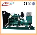 Fabrication de la chine diesel, Ensemble de production, Pas cher génération 200kva
