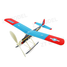 Aviator-Beaver Rubber Band Powered Aircraft Model Airplane Model