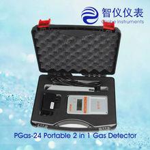 Newly co2 gas analyzer car automobile co2 gas analyzer Gas tester PGas-24-O2