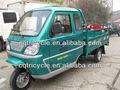Jialing cabine triciclo/novo modelo de motocicleta/gasolina 3 rodas triciclo de carga