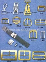Plain Metal Belt Buckles