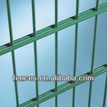QYM--double wire fence 200x50mm opening