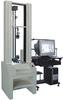 Universal Pull Strength Testing Equipment/Universal Material Test Equipment