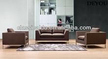 Linen Fabric Sofa Sets Modern Sofa Furniture SF-509