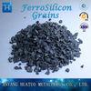 Best Price Ferro silicon/FeSi inoculant 75% particle 1-5cm China manufacturer