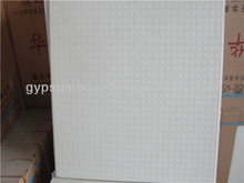 white gypsum ceiling tile/ thickness: 14.5 mm/ 595*595/603*603 mm