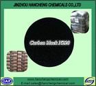 Carbon black N220 market Price
