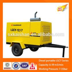 price of air compressor portable diesel air compressor ac rotary air compressor price