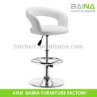 white stool bar BN-1010C