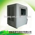 Ahorro de energía solución-- húmedo- cine por evaporación fresco- de aire de ventilación de aire acondicionado