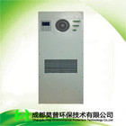 Power Energy management and control systems with environment monitering equipment