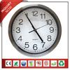 European Style Glass Block Run Backward Wall Clock