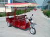 Electric tricycle,used cars in pakistan lahore,tricycle, autorickshaw, three wheler, tuktuk, pedicab, trisha,trike,trishaw