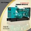 china manufacturer 3 phase open type diesel generator