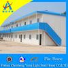 Modern design two floors prefabricated flat house(CHYT-F3033)