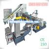 2014 PE Film Plastic Recycling Machine/Plastic Pellet Extruding machine/Waste Plastic Recycling Pelletizing Machine