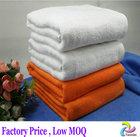 Factory Price Cotton Hotel Towel(MOQ 3000sets)