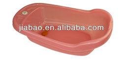 small baby plastic bathtub & baby product