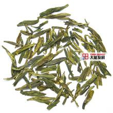 2014 new season Organic Lungching (Longjing DRAGONWELL) Green tea