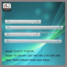 T5 Cabinet Light 6W 8W 13W 14W