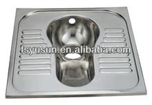 stainless steel squat toilet 304#Stainless Steel Toilet