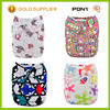 Printed Modern All in Two Cloth Diaper Ecological Diapers