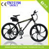 48V 500W, 48V 10AH cheap Chinese Shunagye electric motorcycle
