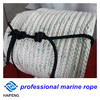 Baoying 8-strand 38mm polypropylene ropes
