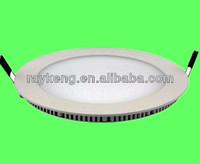 SMD3014 chip high brightness round LED panel light