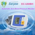 عدم انتظام ضربات القلب مؤشر الطبية والمنزلية استخدام اثنين مستخدم اختيار الذراع ضغط الدم جهاز تحليل