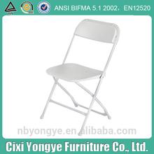 used wedding folding chairs