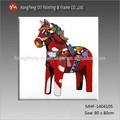 رسم الحيوانات صور---- الحصان، mhf-1404105
