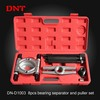 8pcs bearing separator and puller set/manufacture/professional high quality auto repair tools/car equipment tools
