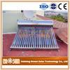 Non-Preassurized Competitive Price Mini Solar Water Heater, Solar Hot Water Heater