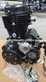 Yx 150cc motor para triciclo, atv, go kart