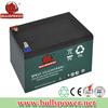 High quality 12v 14ah6-dzm-14 battery battery,for 24 volt / 36 volt, 48 volt battery pack.