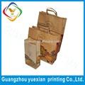 china papel kraft sacos por atacado