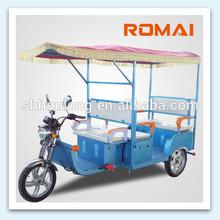 Romai three wheel motorcycle with dc motor