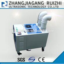 new atomizer 2012 ,humidifier ultrasonic RZ-C12