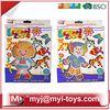 Meiyijia Direct selling popular funny plastic toy perler beads diy magic bullet BT-0054D