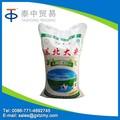venda quente material virgem pp tecido saco de arroz