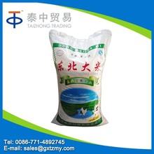 hot sale virgin material pp woven rice bag