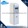 H268-C Programmable Automatic Aerosol Dispenser