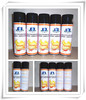 Aristo Multi Purpose Spray Adhesive