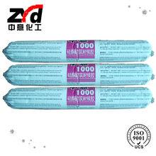 ZY-1000 Silicone Weatherproof Sealant