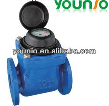 Younio Industrial Removable Woltman Water Meter
