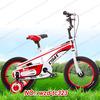 folding bicycle/small wheel bicycle/oem kids bicycle