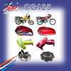(CG-125)Motorcycle parts,motorcycle spare parts and accessories