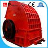 5-1000t/h high capacity small rock breaking crusher machine price