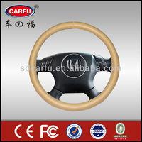 2015 High Quality Velvet Steering Wheel Cover